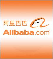 Alibaba: Υπέβαλε αίτηση για IPO στις ΗΠΑ