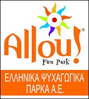 Οργανωτικές αλλαγές στα Ελληνικά Ψυχαγωγικά Πάρκα