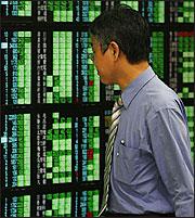 Τραπεζικά κέρδη για το Nikkei στο Τόκιο