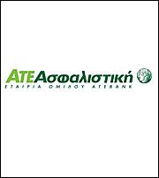 ΑΤΕ Ασφαλιστική: Αύξησε τα κέρδη της στα €39,5 εκατ. το 2013