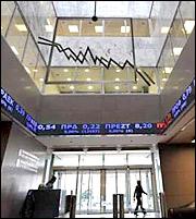 Φορο-τραγέλαφος για τους επενδυτές! -Οι αντιδράσεις της αγοράς