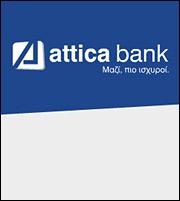 Attica Bank: Το ρήγμα στο ΤΣΜΕΔΕ και ο κίνδυνος Επιτρόπου