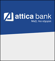 Attica:Νέο πρόγραμμα εξόφλησης εισφορών υπέρ του ΤΕΕ