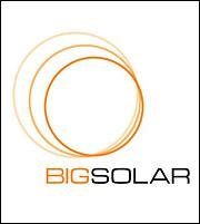 BIGSOLAR: Ολοκλήρωση έργου ηλεκτροφωτισμού στο πάρκο Τρίτση
