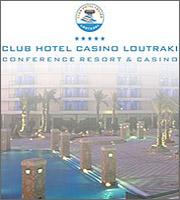 Καζίνο Λουτρακίου: Συμφωνία για ρύθμιση οφειλών