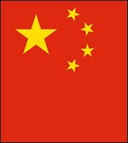 Η Κίνα αναθεώρησε προς τα κάτω το ΑΕΠ του 2014