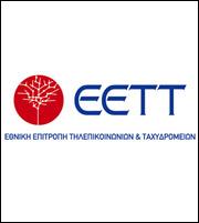 Στην ΕΕΤΤ προσέφυγαν οι εναλλακτικοί κατά ΟΤΕ