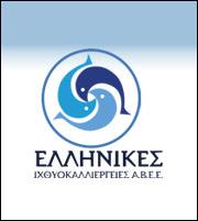 Ελληνικές Ιχθυοκαλλιέργειες: Το Πρωτοδικείο απέρριψε το σχέδιο εξυγίανσης