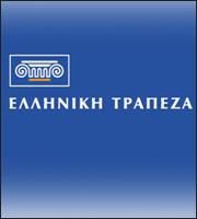 Αναπροσαρμογή επιτοκίων από την Ελληνική Τράπεζα