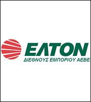 Εθνικός Πρωταθλητής στα ΕΒΑ 2016/2017 η ELTON