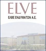 ΕΛΒΕ: Γ.Σ. στις 30/5 για επιστροφή κεφαλαίου