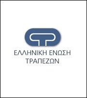 ΕΕΤ: Τέσσερις συμβουλές για το internet banking