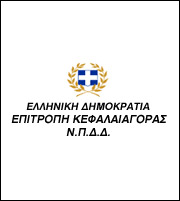Ε.Κ.: Πρόστιμα €160.000 σε funds για short selling στην Εθνική