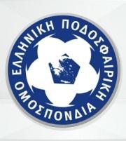 Νέα προσφυγή κατά των εκλογών της ΕΠΟ από Μητρόπουλο και αντιπολίτευση