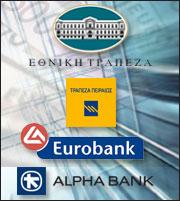 Τράπεζες: Ευρείες αλλαγές στα Διοικητικά Συμβούλια