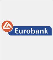 Eurobank: Μείωση επιτοκίων 0,25% σε εταιρικά δάνεια