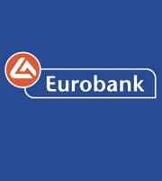 Eurobank: Αναπροσαρμόζει τα επιτόκια από 1η/1