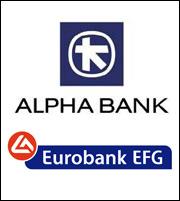 Alpha-Eurobank:Σε τελική ευθεία το διαζύγιο (upd)