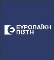 Ευρωπαϊκή Πίστη: Αύξηση 19,6% στα κέρδη προ φόρων εξαμήνου