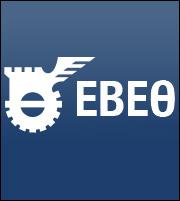ΕΒΕΘ: Υποτροφίες σε δύο φοιτητές MBA