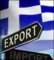 Αυξήθηκαν 12,1% οι εξαγωγές τον Σεπτέμβριο