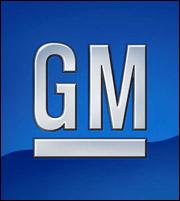 Η GM απολύει 2.000 εργαζόμενους σε δύο εργοστάσια στις ΗΠΑ