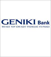 Αναπροσαρμογή των επιτοκίων καταθέσεων της GENIKI Bank