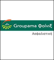 Νέο επενδυτικό πρόγραμμα από τη Groupama Φοίνιξ