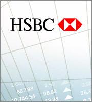 Καταθέσεις σε Renminbi προσφέρει στην Ελλάδα η HSBC