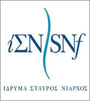 ίΣΝ: Στηρίζει το ΜΚΟ «Μεταβάλλον»