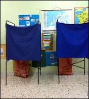 Οι υποψήφιοι βουλευτές του... ταμπλό