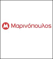 Μαρινόπουλος: Συζητάμε με τράπεζες συνολικό στρατηγικό πλάνο