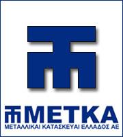 ΜΕΤΚΑ:Σύμβαση για κατασκευή έργου στην Τουρκία
