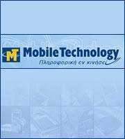 Η Mobile Technology χορηγός στο συνέδριο Solutions III