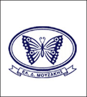 Το νέο διοικητικό συμβούλιο της Μουζάκης
