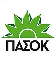 ΠΑΣΟΚ: Δεν υπάρχει πρόταση συνεργασίας από Τσίπρα