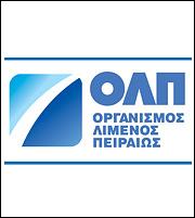 ΟΛΠ: Τι απαντά για τα καταστήματα ΚΑΕ στους σταθμούς επιβατών εξωτερικού