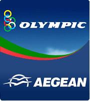 Στις 2/2 η απόφαση ΕΕ για ΟΑ-Aegean