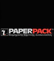 Paperpack: Στα €295 χιλ. τα καθαρά κέρδη στο τρίμηνο