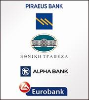 Πέρασαν… τρένο τα stress test οι τράπεζες
