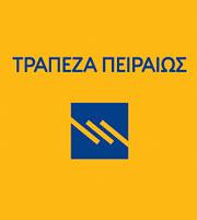 Πειραιώς: Νέο Α/Κ για ελληνική επιχειρηματικότητα