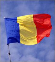 Ρουμανία: Το 2019 ο στόχος για ένταξη στο ευρώ