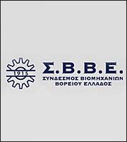 ΣΒΒΕ: Αρνητικό μήνυμα η αναστολή επένδυσης της Ελληνικός Χρυσός