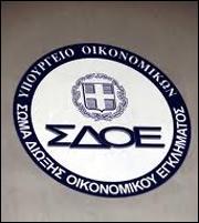http://air.euro2day.gr/cov/sd/sdoe-180_115107_999396_b.jpg