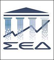 Το Σάββατο το 13ο Επενδυτικό και Χρηματιστηριακό Συνέδριο του ΣΕΔ