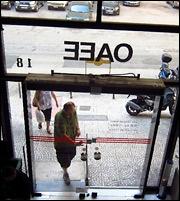 Επαγγελματίες: Πώς εξασφαλίζουν «δωρεάν» ρύθμιση χρεών ΟΑΕΕ