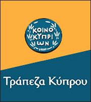 Αποτέλεσμα εικόνας για TRAPEZA KYPROY