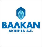 Βαλκάν: Οριακή κερδοφορία στο εννεάμηνο