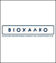 «Μαύρη Δευτέρα» για την ελληνική οικονομία - Κορυφή του παγόβουνου η ΒΙΟΧΑΛΚΟ