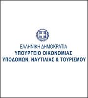 Καθησυχάζει το υπουργείο Οικονομίας για τον «νέο» ν. Κατσέλη